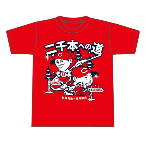 新井福井Tシャツ_03