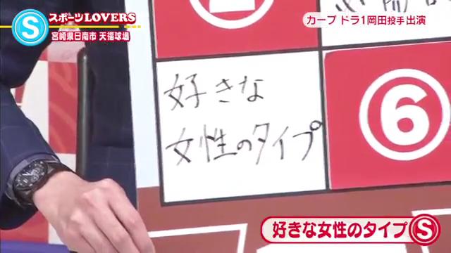 カープドラ1岡田_日南キャンプ_インタビュー_02