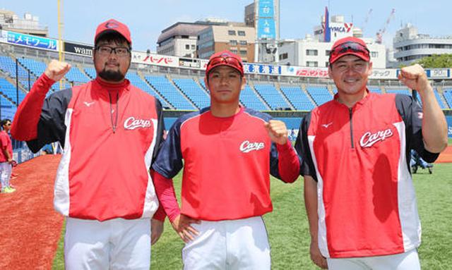 プロ野球オールスター2018年監督推薦広島カープ