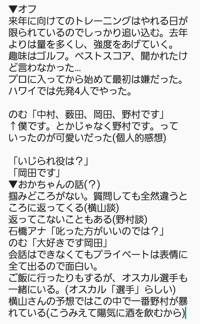 野村祐輔_トークショー_アルパーク2017_03