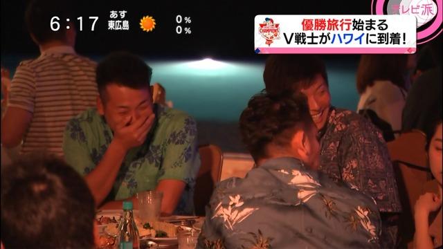 カープ優勝旅行1日目_10