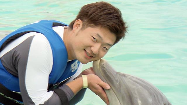 岡田明丈イルカ