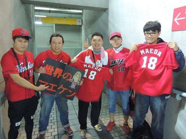 台湾のカープファン
