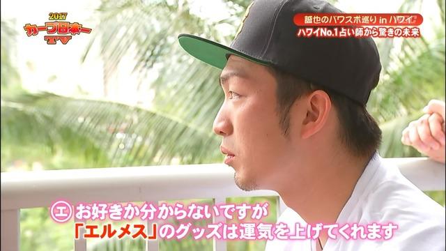 2017カープ日本一TV_99_14