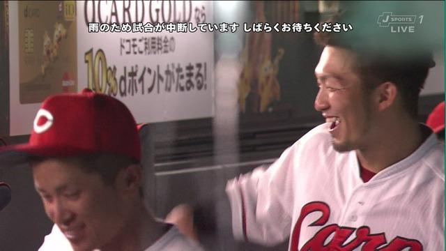 広島中日雨天中断_04_01