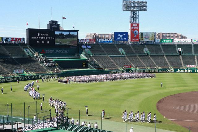 夏の甲子園の地方大会、無観客試合で開催検討