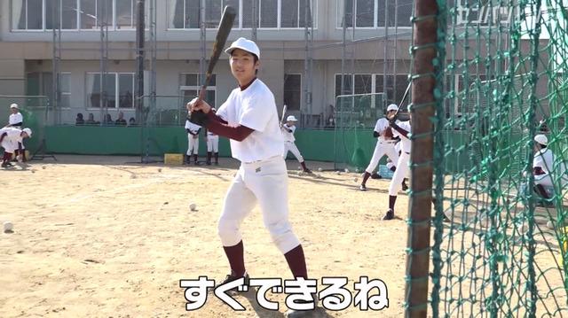 新井貴浩_離島中学生野球部_熱血指導_37