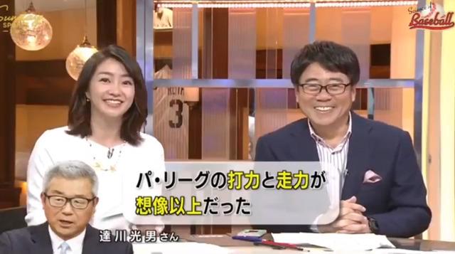 達川光男_NHKに逆神ぶりを晒される_02
