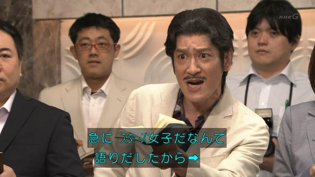 NHK_LIFE!_にわかカープ女子_04