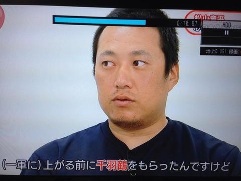 松山竜平_千羽鶴_v05