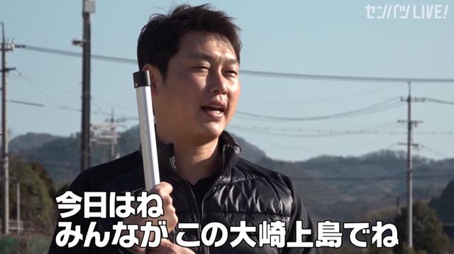 新井貴浩_離島中学生野球部_熱血指導_20