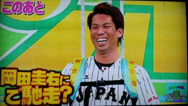 VS嵐_侍ジャパン_09