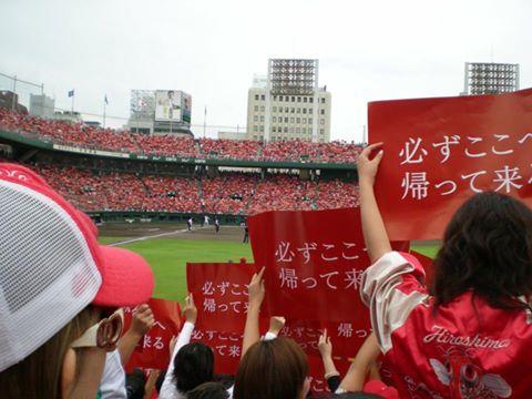 広島市民球場_黒田残留旗