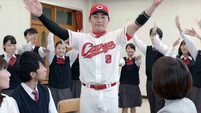 丸佳浩のカープ→巨人より衝撃的な移籍