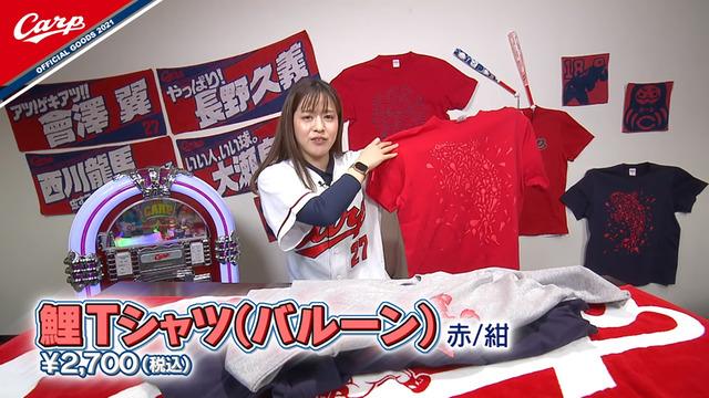 カープグッズ2021年新商品第2弾『こだわりデザインTシャツ特集』_04