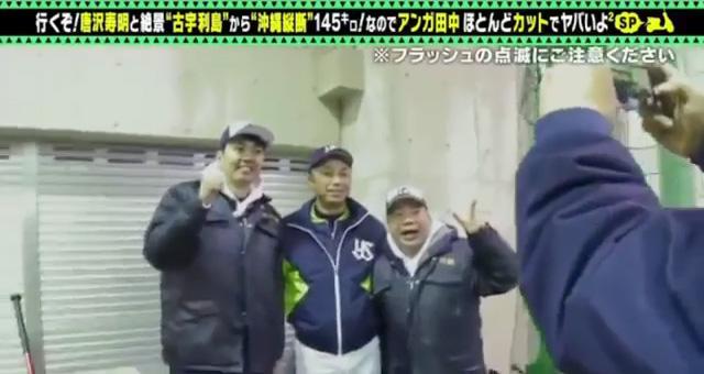 アンガールズ田中vsヤクルト石井琢朗_15
