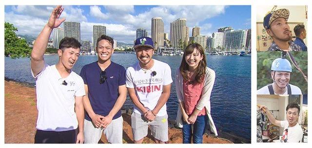 菊池田中上本ハワイ 珍道中 (2)