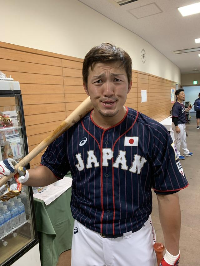 鈴木誠也侍ジャパン変顔