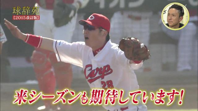 新井さん_セーフアピール