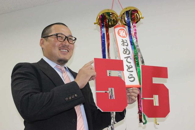 カープ松山竜平契約更改2018年