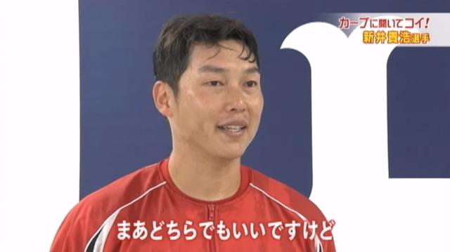 新井さんイジられキャラ_04