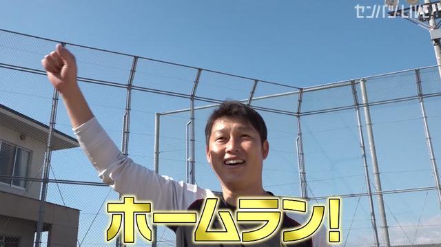 新井貴浩_離島中学生野球部_熱血指導_52