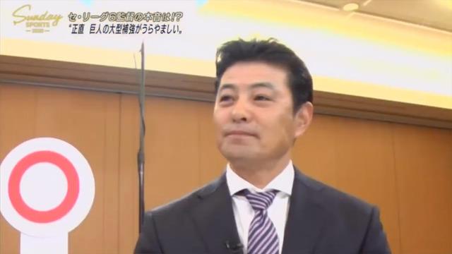 セリーグ6球団監督_座談会_NHK_37