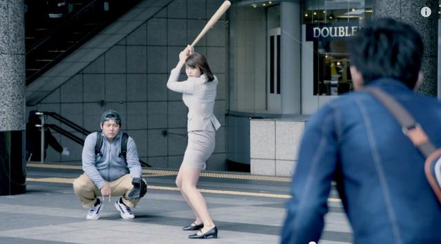 TOYOTA_G's_Baseball_22