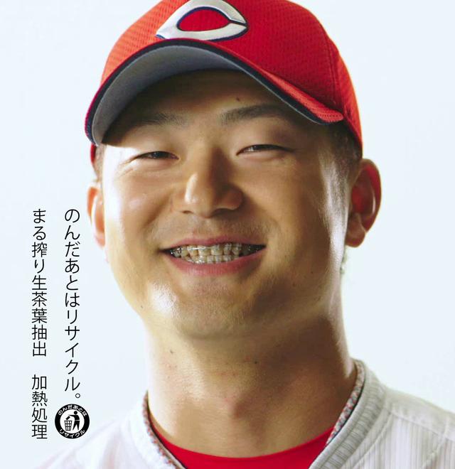 岡田明丈生茶CM