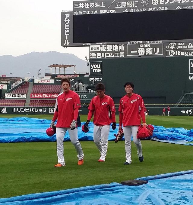 広島巨人オープン戦雨天中止