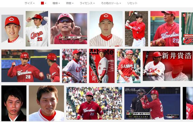 新井さん_Google_色検索