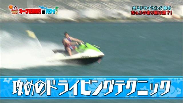 カープ優勝旅行INハワイ (82)