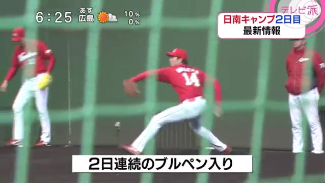 大瀬良大地_生放送_21