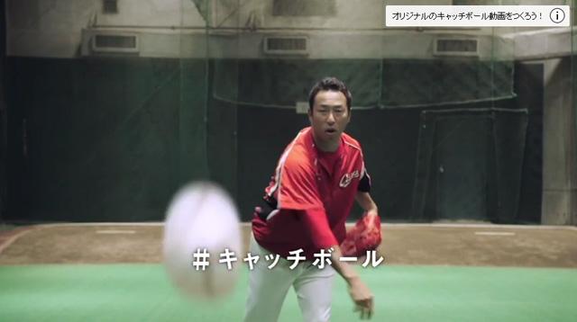 野球ソフトボール五輪復活CM_17