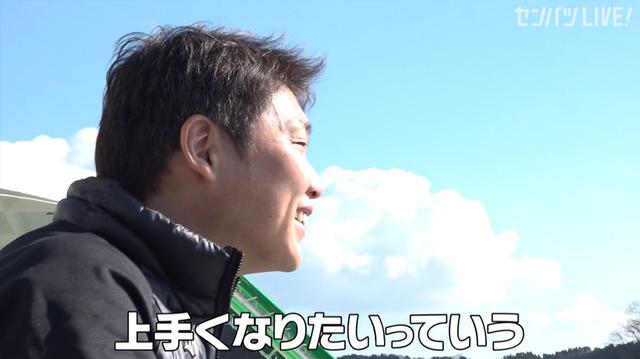 新井貴浩_離島中学生野球部_熱血指導_87
