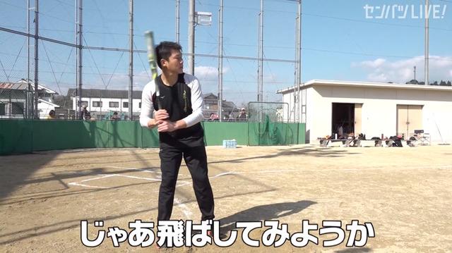 新井貴浩_離島中学生野球部_熱血指導_48