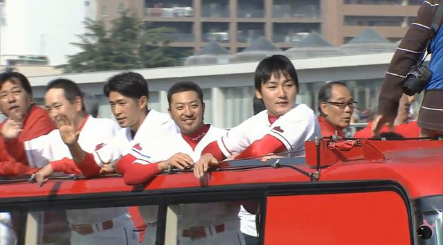 広島カープ優勝パレード29