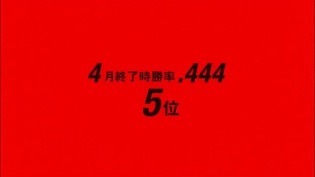 Jスポ広島巨人戦CM_01
