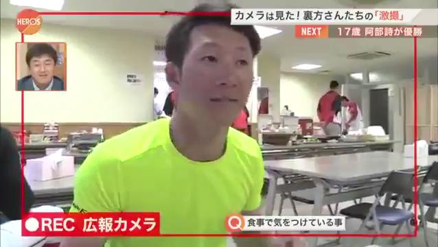 西川龍馬_食事_04