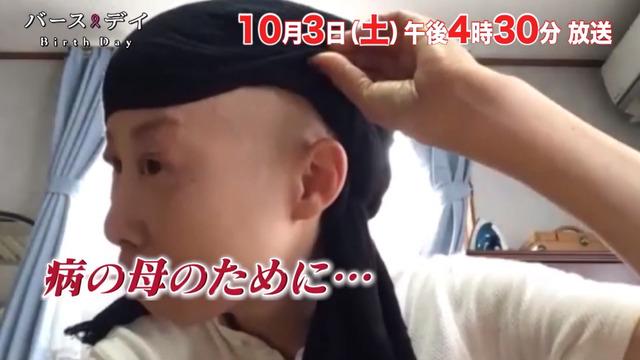 辻空_戦力外通告を受けた男たち_02