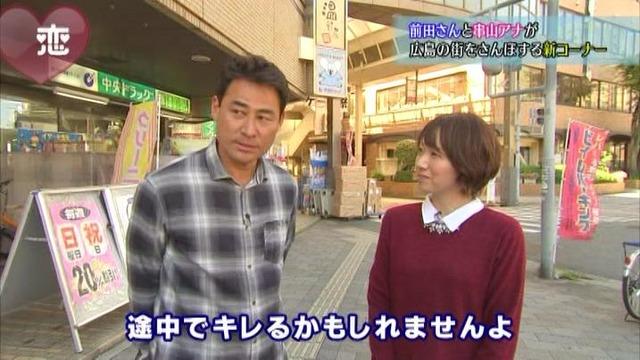 前田智徳日本シリーズ解説
