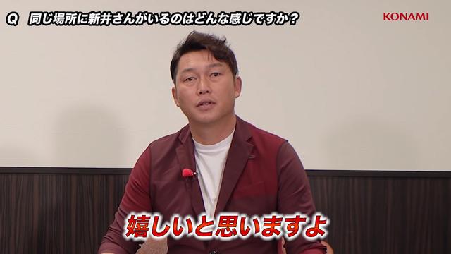 新井貴浩金本知憲プロスピA対決_04