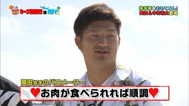カープ優勝旅行INハワイ (55)
