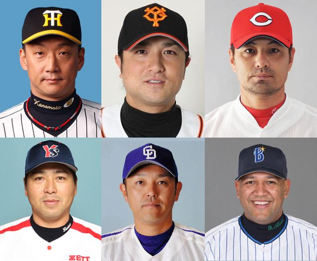 セリーグ6球団監督2016