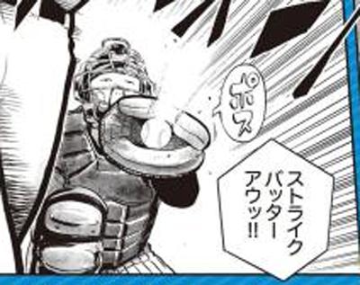 ロッテ挑発ポスター横浜DeNA
