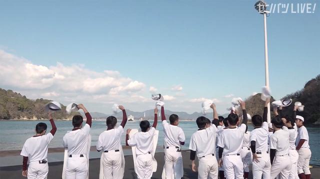 新井貴浩_離島中学生野球部_熱血指導_93