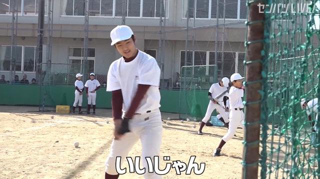 新井貴浩_離島中学生野球部_熱血指導_36