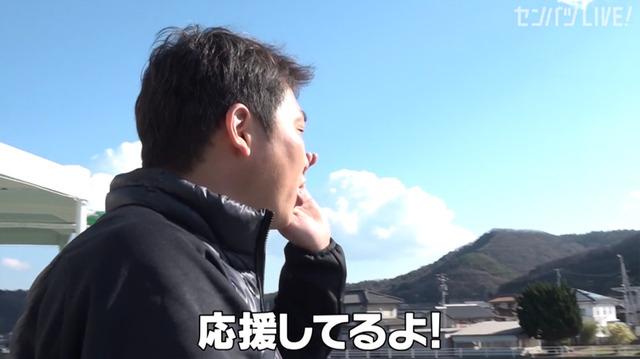新井貴浩_離島中学生野球部_熱血指導_86