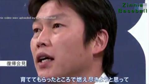 すぽると新井石井対談_05