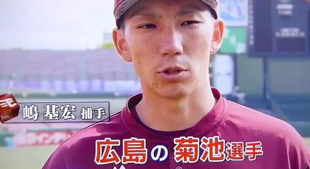 すぽると守備部門1位菊池涼介_09